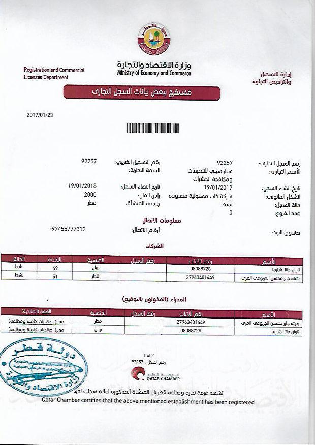 qatar municipality certified pest control Company